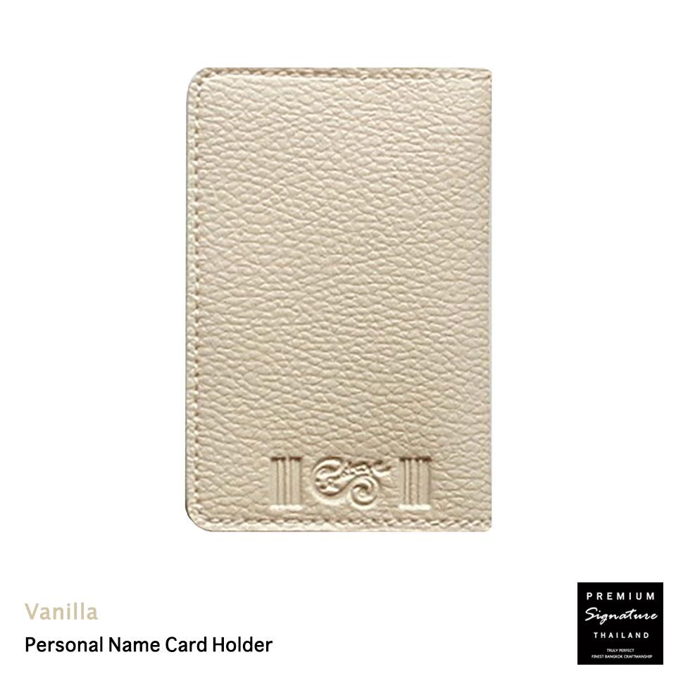 Vanilla(ครีม) - Personal Name Card Holder