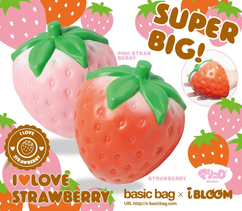 I059 I-bloom SUPER BIG STRAWBERRY RED 1 ชิ้น สกุชชี่ ไอบูม จัมโบ้ สตอเบอร์รี่ สีแดง ขนาด 14 CM