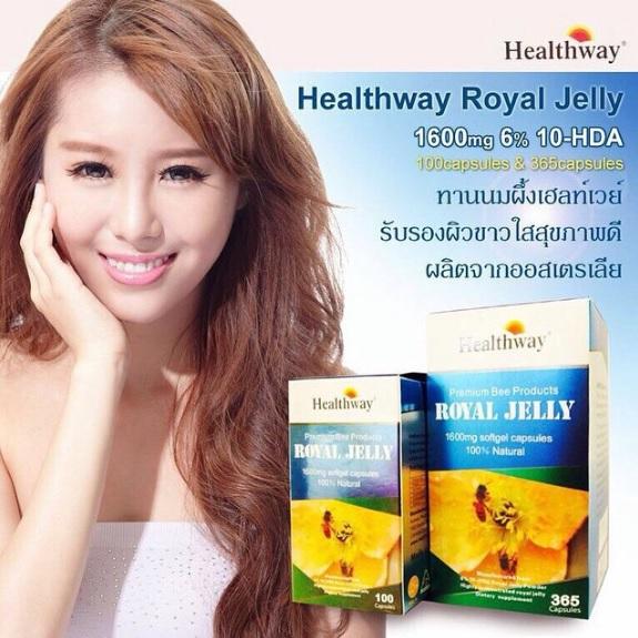 Healthway Royal Jelly 1600mg นมผึ้งพรีเมียม 6% 10 HDA 365Capsules ส่ง ems ฟรี!!