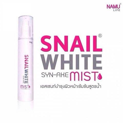 Snail White SYN-AKE Mist 100 g. สเปรย์เอสเซนท์เข้มข้นเข้มข้นที่ได้จากสารสกัดจากเมือกหอยทาก ช่วยให้ผิวขาวกระจ่างใส และ ชุ่มชื่น