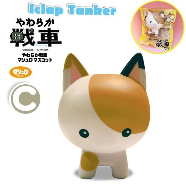 I012 I-Bloom squishy Tanker 2016 cat ขนาด 10 cm (Super Soft)ลิขสิทธิ์แท้ ญี่ปุ่น