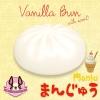 I068 Manju Vanilla bun สกุชชี่ ซาลาเปา มันจู วนิลา ขนาด 10 CM