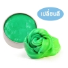 K257 Putty Slime สไมล์อเมริกา เปลี่ยนสีตามอุณหภูมิ เขียว-เขียวอ่อน