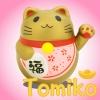 I152 สกุชชี่ แมวกวัก สีทอง TOMIKO UN By Chawa + Happy channel ขนาด13 cm ลิขสิทธิ์แท้ กลิ่นคาราเมล