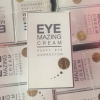 Eyemazing Cream อายเมสซิ่ง ครีม ลดถุงใต้ตา
