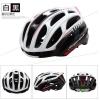 หมวกกันน๊อค จักรยาน ScoHiro-Work สีขาวดำ