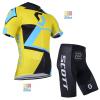 ชุดปั่นจักรยาน เสื้อปั่นจักรยาน และ กางเกงปั่นจักรยาน Scott ขนาด M