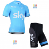 ชุดปั่นจักรยาน Sky เสื้อปั่นจักรยาน และ กางเกงปั่นจักรยาน