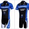 ชุดปั่นจักรยาน แบบชุดทีมแข่ง ทีม GIANT ขนาด XL พร้อมส่งทันที รวม EMS