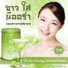 Aun Yeong Collagen Q10 Gluta plus 20000 mg. อันยอง คอลลาเจน ส่ง 720 บาท