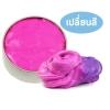 K256 Putty Slime สไมล์อเมริกา เปลี่ยนสีตามอุณหภูมิ ชมพู-ม่วง