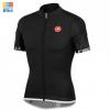 เสื้อปั่นจักรยาน แขนสั้น Castelli 013