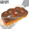 I120 I-Bloom squishy English bread (soft ) สีช็อคโกแลต มีกลิ่น ลิขสิทธิ์แท้ ญี่ปุ่น