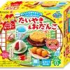 M068 Kracie Happy Kitchen Taiyaki & Dango ชุดทำของหวานญี่ปุ่น ไทยากิ ดังโงะ ทำเสร็จแล้วน่ารักมากๆ กิน ด้วยนะคะ