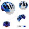 หมวกกันน๊อค จักรยาน Cigna มีแว่นในตัว เปลี่ยนเลนส์ได้ สีฟ้าขาว