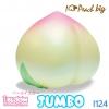 I124 I-bloom Jumbo Peach 2016 จำนวน 1 ชิ้น สกุชชี่ ไอบูม พีช จัมโบ้ สีเหลือง ขนาด 13 CM (1)