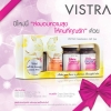 [Vistra Celebration Gift Set] Acerola , Gluta Complex, Marine Collagen ฟรี Grape Seed