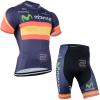 ชุดปั่นจักรยาน Movistar เสื้อปั่นจักรยาน และ กางเกงปั่นจักรยาน