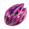หมวกกันน๊อค จักรยาน สีชมพู
