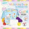 สบู่โอเชียนไวท์ สูตรกลูต้าวิ้งไวท์ Gluta Wink White By Ocean Vite ส่ง 45 บาท