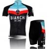 ชุดปั่นจักรยาน แบบชุดทีมแข่ง ทีม Bianchi ขนาด M พร้อมส่งทันที รวม EMS