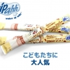 L005 Sipahh japan version หลอดเปลี่ยนรส รส คุ๊กกี้ & ครีม 1 แพ๊ค 3 ชิ้น