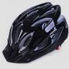 หมวกกันน๊อค จักรยานเสือภูเขา ราคาถูก สีดำ