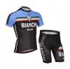 ชุดปั่นจักรยาน แบบชุดทีมแข่ง ทีม Bianchi Blue ขนาด L พร้อมส่งทันที รวม EMS