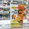 Aura Bio Vitamin C 1,000 mg ออร่า ไบโอซี หน้าใส สุขภาพดี มีออร่า ส่ง 120 บาท