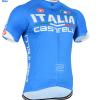 เสื้อปั่นจักรยาน แขนสั้น Italia