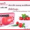 Tomato Amino Plus โทเมโท อะมิโน พลัส