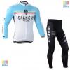 ชุดปั่นจักรยาน เสื้อปั่นจักรยาน และ กางเกงปั่นจักรยาน Bianchi ขนาด L