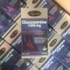 auswelllife glucosamine 60 tab เรทส่ง 890 บาท