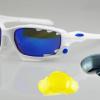 แว่นตาปั่นจักรยาน Jawbone ขาว
