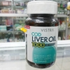 Vistra Cod Liver Oil 1000 mg plus Vitamin E ราคา ส่งถูก