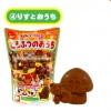 M045 Animal House (Doubutsu no Ouchi) ชุดทำช็อคโกแลตรูป กระรอก แสนน่ารักและบ้านของมัน (ทานได้)