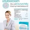 Biopharm Optamin 30 capsules