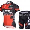 ชุดปั่นจักรยาน แบบชุดทีมแข่ง ทีม BMC ขนาด XXL พร้อมส่งทันที รวม EMS