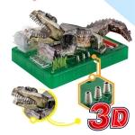 VB030 ของเล่น ทดลองวิทยาศาตร์ เสริมทักษะ เสริมพัฒนาการ 3D ORIGAMI DIY