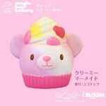 I343 สกุชชี่ Ibloom Magic bear bakery ขนาด cm (Super Soft) ลิขสิทธิ์แท้
