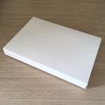 กล่องขาว ขนาดกลาง - สำหรับกระเป๋าใส่สมุดบัญชีธนาคารและปกพาสปอร์ต