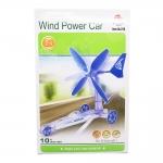 VB022 ของเล่น ทดลองวิทยาศาตร์ เสริมทักษะ เสริมพัฒนาการ Wind Power car รถพลังงานลม