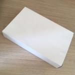 กล่องขาว ขนาดใหญ่ - สำหรับสมุดออแกไนเซอร์