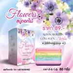 สบู่ดอกไม้ ALPHA ARBUTIN COLLAGEN 7 herbs สบู่อาร์บูติน