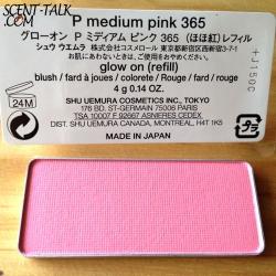 Shu Uemura Glow on blush/refill # P Medium pink 365 บลัชออนตกแต่งแก้ม