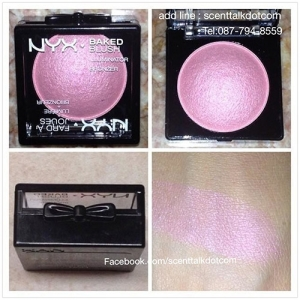 NYX Baked blush illuminator + bronzer #Spanish Rose