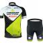 ชุดปั่นจักรยาน Merida 2015 เสื้อปั่นจักรยาน และ กางเกงปั่นจักรยาน thumbnail 1