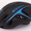 หมวกกันน๊อค จักรยาน BikeBoy สีดำฟ้า พร้อมกระเป๋า BikeBoy thumbnail 1
