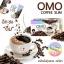 Omo Coffee Slim โอโม่ คอฟฟี่ สลิม กาแฟลดน้ำหนัก ฉีก ชง ดื่ม หุ่นสวยใน 7 วัน thumbnail 1