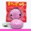 I130 Mini Manju bun สกุชชี่ ซาลาเปา มันจู กลิ่นสตอเบอรี่ ขนาด 5cm. thumbnail 1